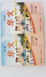 Higher Chinese Workbook 3B for Secondary 3
