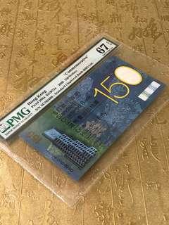 渣打150周年紀念鈔 高分靚號尾88