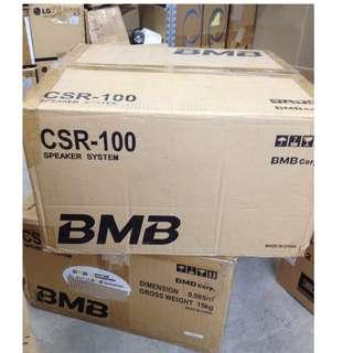 BMB CSR-100 Speaker System (pair)