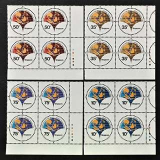 Asean Submarine Cable Singapore stamps 1980 Indonesia-Singapore block full set MnH