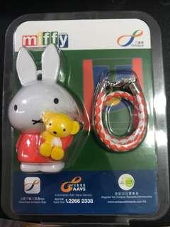 Miffy 八達通