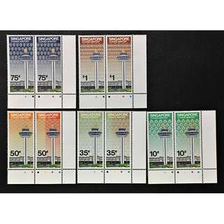 Changi Airport Singapore Stamp 1981 full set of 5 MnH