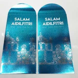 Angpao Packet Sampul Duit Raya OCBC Al Amin Bank