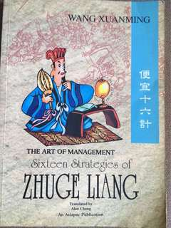 ZhugeLiang 16 Strategies