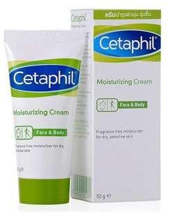 Cetaphil Moisturizing Cream Face & Body 100g