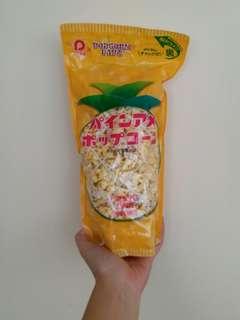 日本直送!新鮮出爐菠蘿味爆谷