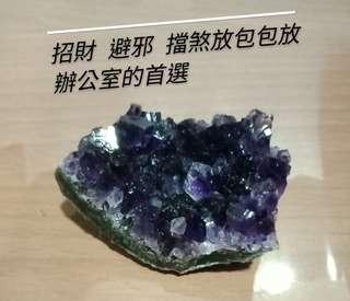 🚚 紫水晶塊
