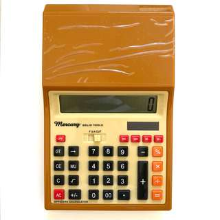 Vintage looking mercury solid tools calculator