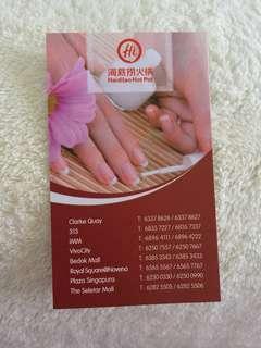 Haidilao Manicure Card