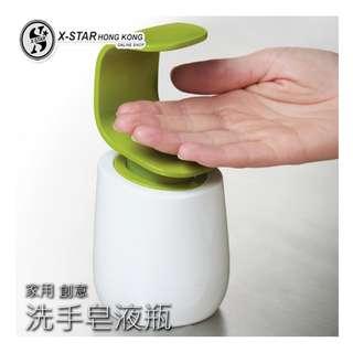1634045 洗手液瓶子 C型 單手 手背按壓洗手液瓶子皂液器 Hand sanitizer bottles