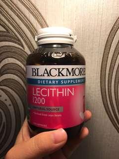 Blackmores Lecithin 1200mg
