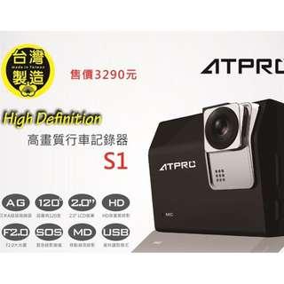 🚚 ATPRO S1 台灣製HD高畫質行車紀錄器
