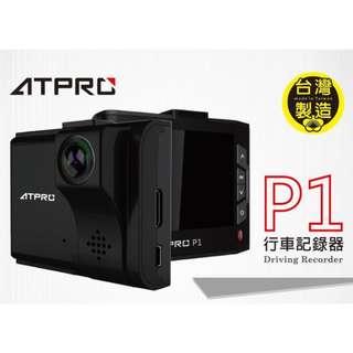 🚚 ATPRO P1 台製行車紀錄器 HD高畫質