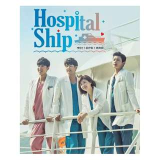 Hospital Ship (Episode 1-20) 醫療船 (1-20集) 5DVD 2018 (包郵)