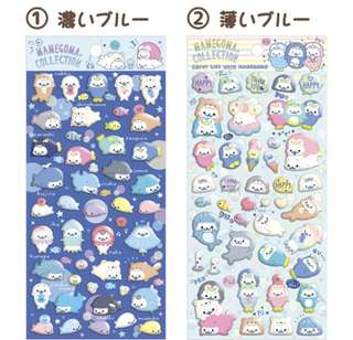 Mamegoma puffy Stickers