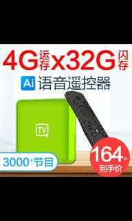 QiYi TV box