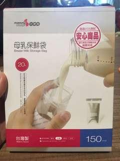 🚚 全新六甲村母乳袋(150ml 20+1入)
