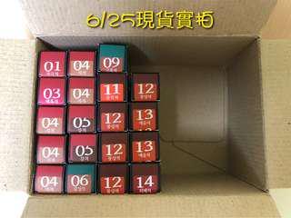 🔝(✈現貨+預購) Bbia謬斯女神完美唇膏💋-紅管/綠管/酒紅管#1~#15💄