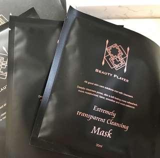 Beauty Player Mask