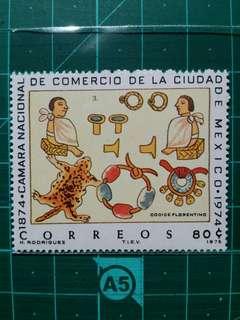 [贈品]1975 墨西哥 墨西哥總商會百週年紀念 新票一套