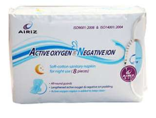 Tiens Sanitary Pads with Negative Ion (Night Use)