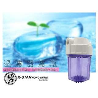 1632282 5寸透明瓶 淨水器濾殼飲水機過濾器濾筒5寸PP棉活性炭濾芯通用