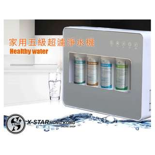 1632254 五級超濾浄水器水龍頭過濾器自來水家用直飲高端廚房淨水機