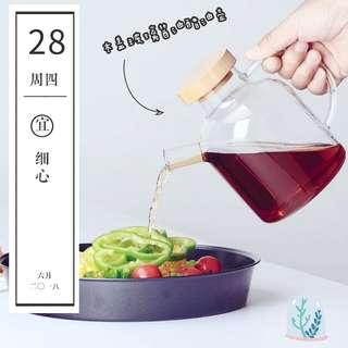 木盖玻璃酱油醋油壶 <Wooden Lid Seasoning Oil Glasses Bottle Pot>