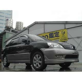 <小馬愛車> 2005 Mitsubishi Savrin 2.0 黑