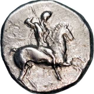 Ancient Greek Calabria, Tarentum Silver Coin 332-302 BC