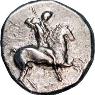 Ancient Greek Calabria, Tarentum Silver Coin 332-302 BC