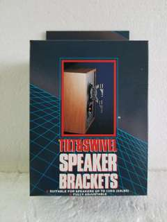 B.TECH BT-1 Speaker Brackets 喇叭掛牆架 Made in England $60  (1盒1對)