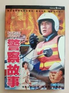 Police Story Dvd