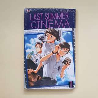 KOMIK Last Summer Cinema (BARU)