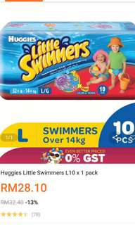 Huggies swimming pants