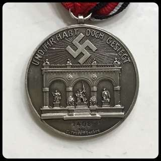 Nazi Hitler Beer Hall Putsch Medal Award World War Two German National Socialist Wehrmacht