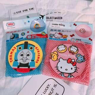 日本 Hello Kitty Thomas 風扇套