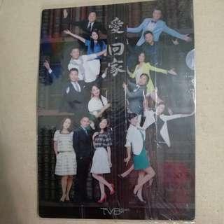 TVB 愛回家 A4 file folder