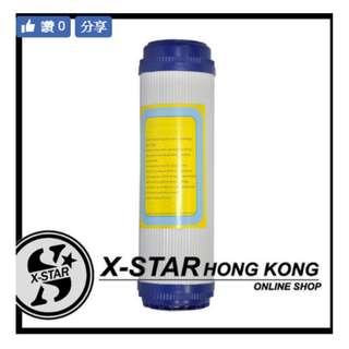 1631241 10寸樹脂濾芯 軟化濾芯 軟化硬水濾芯