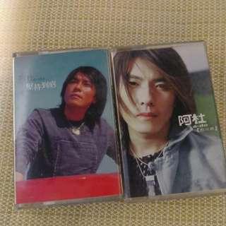 2 Cassette 阿杜