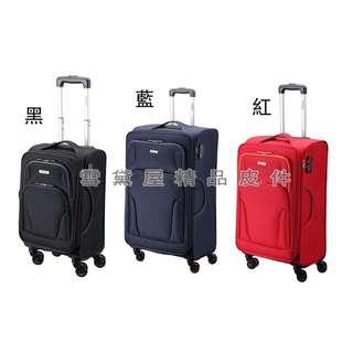 ~雪黛屋~ARTBOX 20吋商務型可加大容量行李箱輕量型高單數防水尼龍布360度靈活旋轉鋁合金多段式拉桿#105