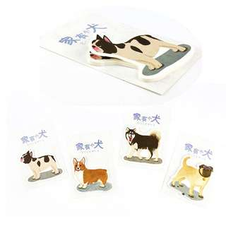 🐕BN INSTOCKS Adorable Japanese Dogs Post-Its Sticky Memo Pad