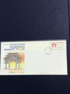 Singapore Souvenir cover as jn Pictures