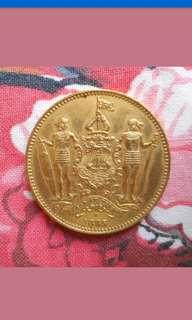 British North Borneo one cent coin 1885H BU condition 🌟 Rare 🌟