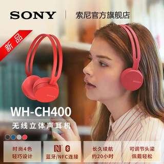 HEADPHONE SONY CH-WH400 NEW ORI