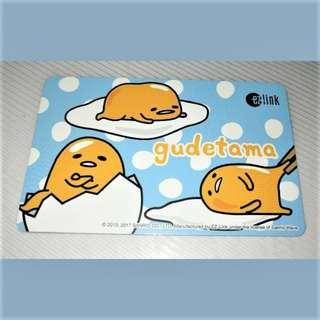 Last Pc! Sanrio Gudetama Ez Link Ezlink Card + Free Normal Postage