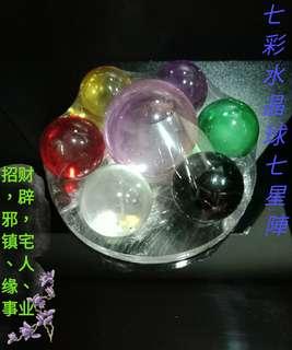 🚚 七彩水晶球七星陣