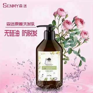 Senmy ginger shampoo