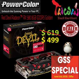 POWERCOLOR RED DEVIL RX580 8GD5 GOLDEN EDITION(3Y)