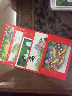 (BN)Promotion for this week-Set of 5 Chinese New Year Cards